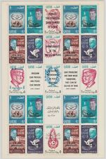Qatar 1966 20th Ann. UN / JFK Ovpt in Black Complete Sheet, F-VF MNH