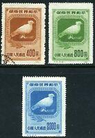 China 1950 PRC Doves Reprint Set VFU S57u