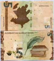 Azerbaijan 5 Manat ND 2020 P New UNC