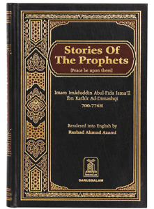 SPECIAL OFFER: Stories of the Prophets (Peace be upon them) DS - HB (OLD PRINT)