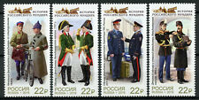 Russia 2019 MNH Uniforms Courier Service 4v Set Bicycles Cars Stamps