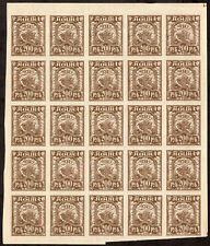 Russia block of 25 Sc# 182 Mi# 157 variety-printed on cream-colored paper MNHOG