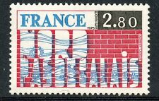 STAMP / TIMBRE FRANCE NEUF LUXE N° 1852 ** REGIONS / NORD PAS DE CALAIS
