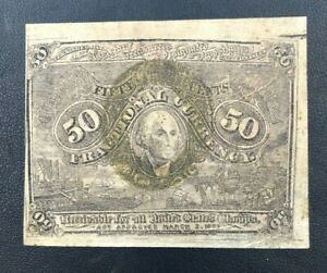 2nd Issue - 50 Cents - Fractional Currency