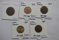 SOEDAN 5 MILLIEMES - 5 COINS LOT A99 BX10 - 19