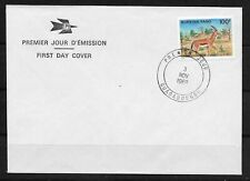 L4501 BURKINA FASO FDC WILD ANIMALS