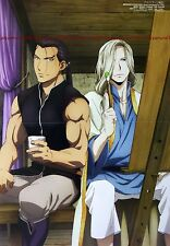 The Heroic Legend of Arslan / Tribe Cool Crew poster promo anime