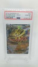 M Steelix EX 68/114 Holo Ultra Rare XY Steam Siege Pokemon Card Near Mint