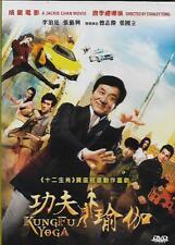 Kung Fu Yoga Blu Ray Jackie Chan Aarif Rahman Action NEW Eng Sub 2017 Kungfu R1