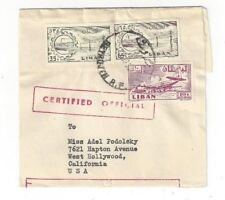 Beyrouth Lebanon Airmail Wrapper United Nations UNEF Certified Official RARE