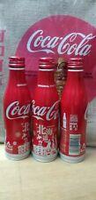 Coca-Cola ALUMINIUM BOTTLE HOK KAI DO Full Water 2018
