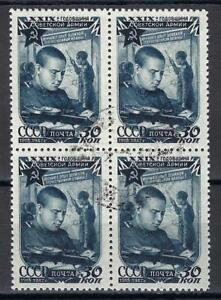 Russia 1947 Sc# 1102 Red Army Soldier cursant  block 4 NH CTO