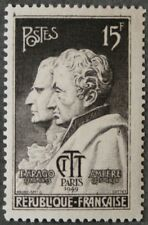 1949 FRANCE TIMBRE Y & T N° 845 Neuf * * SANS CHARNIERE
