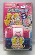 Bandai 'Pretty Cure' 'Precure' -Max Heart : Touch Commune Pouch