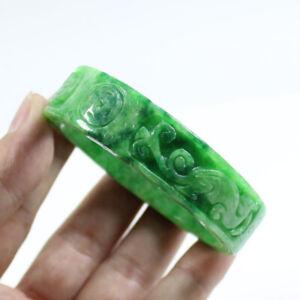 59mm Chinese fashion Hand-carved Emerald Green Jadeite Jade Bracelet Bangle Z564