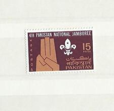 1967 Pakistan 4th National Jamboree 1V Mint