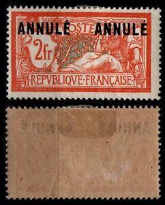 COURS d'INSTRUCTION : MERSON 145-CI 1, Neuf * = Cote 182 € / Lot Timbre France