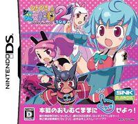 Used Nintendo DS Dokidoki Majo Shinpan! 2 DUO Japan Import (Free Shipping)
