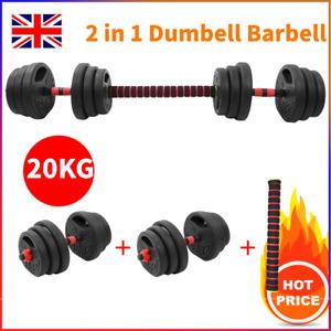 20Kg Dumbells Weight Dumbell Barbell Set Adjustable Gym Workout Body Building