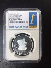 NGC PF70 2017 Silver Panda Coin 15g 35th Issuance of the Gold Panda  First Day