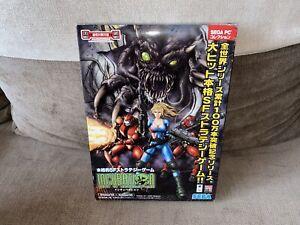 Incubation - Japanese Big Box Edition PC