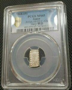 PCGS Japan MS 65 1868 - 69 Meiji Era 1 Shu Silver Uncirculated BU Samurai Coin