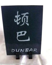 New listing Dunbar Asian Name Symbols Tile Plaque with Wooden Stand Namesake