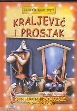 Kraljevic i prosjak DVD Najlepse Bajke Sveta Sinhronizovano na srpski Srbije