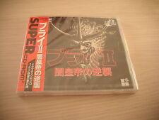 >> BURAI II 2 SAINT SEIYA PC ENGINE SUPER CD JAPAN IMPORT NEW FACTORY SEALED! <<