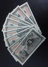 Alfonso XIII. Banco Español 1 billete de 5 centavos 1896 PLANCHA.