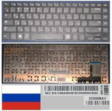 """Teclado Qwerty Ruso SAMSUNG 370R4E-S01 370R4E 370R5E 14"""" BA59-03619C 33G00BAV"""