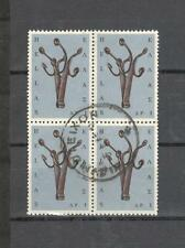 S781-Greece-stamps thematic viaggiata-see pictures