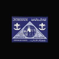 Jordan, Sc #490a, MNH, 1964, S/S, Scouts, Camp fire, 5AAID
