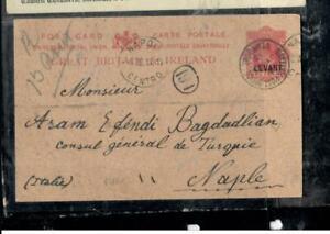 LEVANT (P2502B) 1913  KE 1D PSC TO ITALY