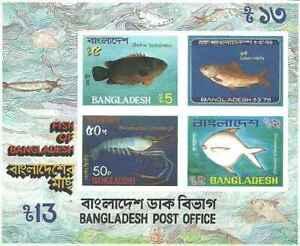 Timbres Faune marine Poissons Bangladesh BF10 ** (41927AB) - cote : 11 €