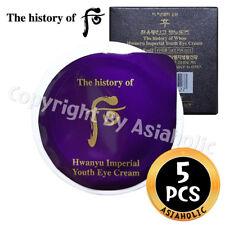 The history of Whoo Hwanyu dongango Eye Cream 0.6ml x 5pcs (5Box) Newist Version