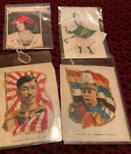 "1900's era (1) Tobacco Silk of ""Emperor of Japan"" & President of China +2"