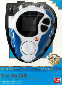 Digimon Adventure 02 D3 Ver. 15th DIGIMON DETECT & DISCOVER Daisuke Motomiya