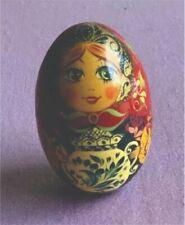 Vintage Russian Painted Wood Decorative Egg withMarkingKpabuyk