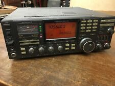 Icom IC-970H, Vintage And Working!