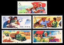 China Prc 1974 T5, Scott 1199-1203 Dazhai Red Banner 大寨红旗 Mnh