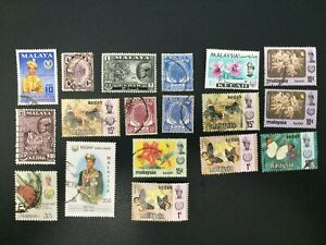 Postage Stamps of Malaya / Malaysia - Kedah
