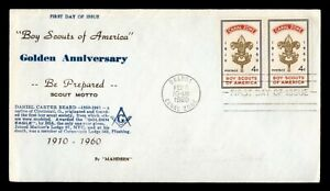 DR WHO 1960 CANAL ZONE FDC BOY SCOUTS ANIV MASONIC CACHET PAIR  f73514