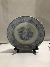 Antique Staffordshire Blue Transferware Ralph Hall Singanese Plate 1830s