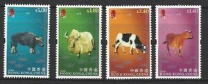 China Hong Kong 2009 China New Year of Ox stamp