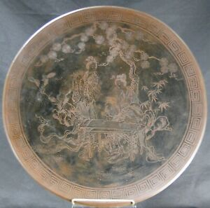 IMPORTANT PLAT BRONZE EP. MEIJI ORIG. JAPON JAPANESE DISH Ca. 1900 GEISHAS