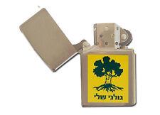 ZIPPO lighter 200 ISRAELI MILITARY 9 TR Brushed Chrome IDF Golani Infantry Briga
