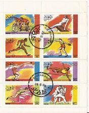 Bloc - DHUFAR POST - OMAN - Olympiades de Montréal Canada - 1976