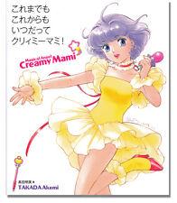 AKEMI TAKADA BOOK + DVD CREAMY MAMI 30TH ANNIVERSARY SKETCH CEL ANIME