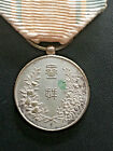 👍ORIGINAL 1895 JAPAN 200 YEARS COMMEMORATION OF CHANGE OF COUNTRY CAPITAL MEDAL